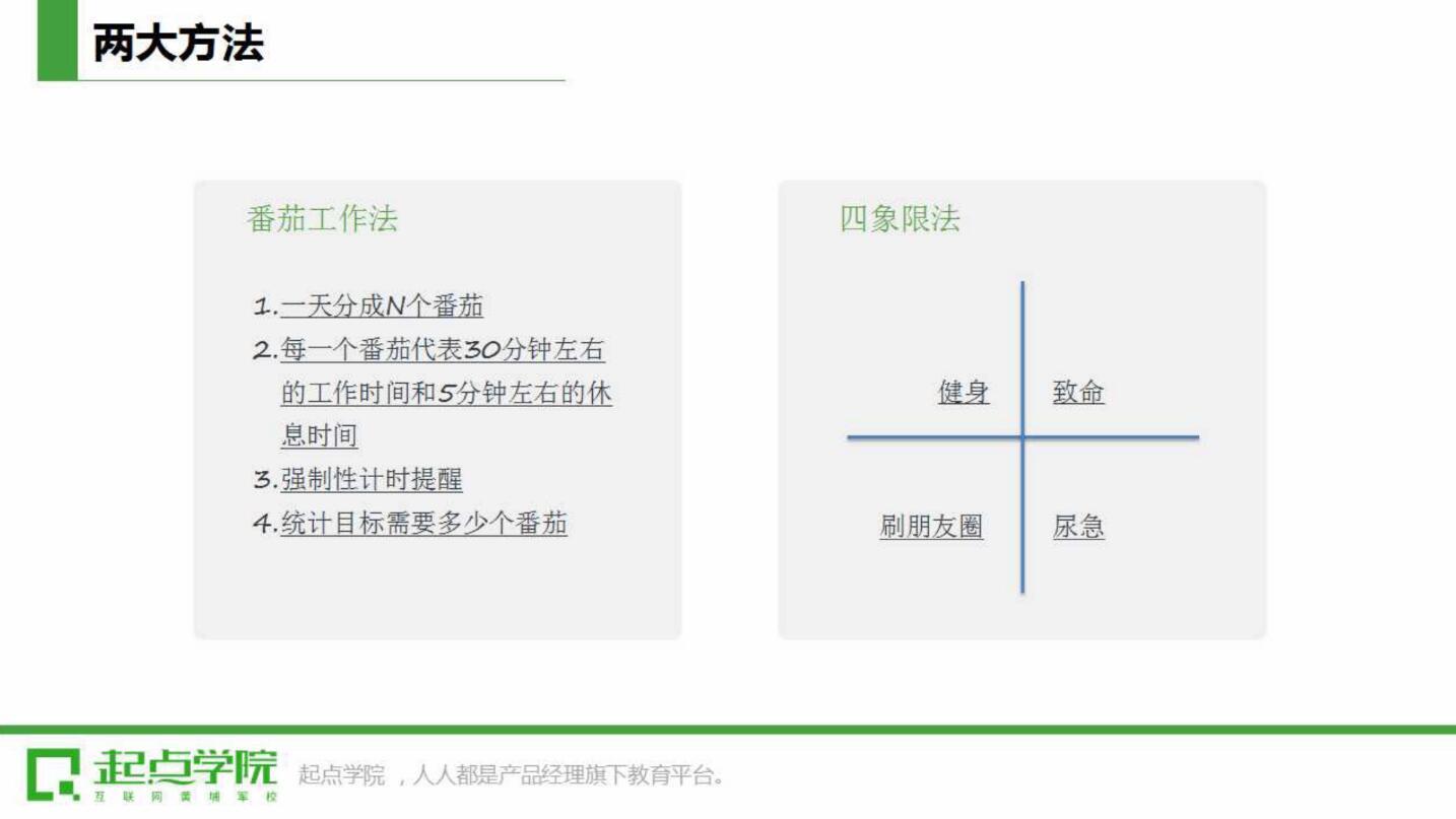 课程视频截图3.jpg